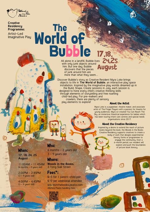 AEP_worldofbubbleposter700b